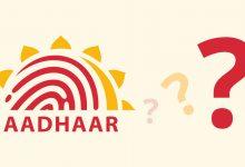 Aadhaar Card Update/Correction