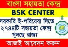 bsk center