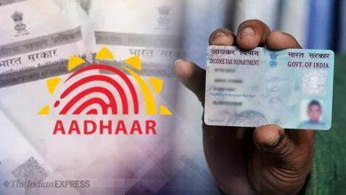 Link Aadhaar Card With PAN Card